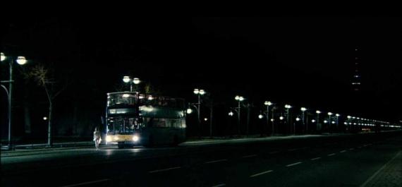 Bus Raimo